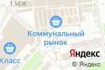 Схема проезда до компании Аватаръ в Харькове