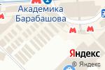 Схема проезда до компании Кураж в Харькове