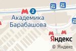 Схема проезда до компании Blinstor в Харькове