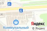 Схема проезда до компании Єрмоліно в Харькове