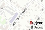 Схема проезда до компании Rozmari в Харькове