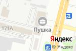 Схема проезда до компании Олеан Транс Групп в Харькове