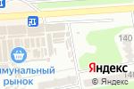 Схема проезда до компании Маленький друг в Харькове