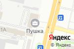 Схема проезда до компании Промконтроль в Харькове