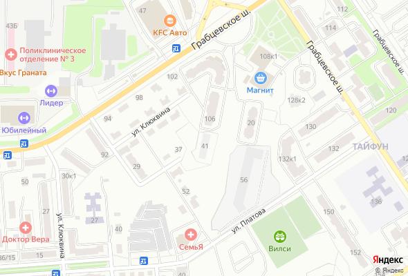 ЖК по ул. Пригородная, д. 41