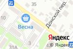 Схема проезда до компании Автомир в Харькове