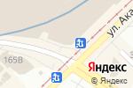 Схема проезда до компании Setex в Харькове