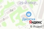 Схема проезда до компании Мотылёк в Харькове