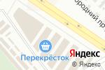 Схема проезда до компании Freewill в Харькове