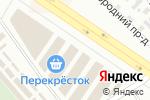 Схема проезда до компании Katrina в Харькове