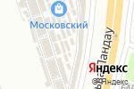 Схема проезда до компании Germanshoes в Харькове