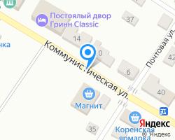 Схема местоположения почтового отделения 306050