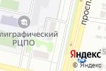 Схема проезда до компании Стимул в Харькове