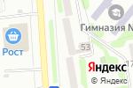 Схема проезда до компании Автомагазин в Харькове