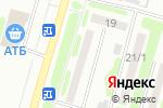 Схема проезда до компании Град-Инвест в Харькове