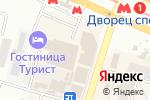 Схема проезда до компании Все для дома в Харькове