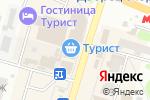 Схема проезда до компании Пив залив в Харькове