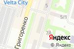Схема проезда до компании Нотариус Полехина А.Н. в Харькове