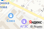 Схема проезда до компании VS-auto в Харькове