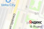 Схема проезда до компании Компик в Харькове