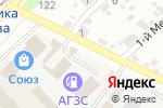 Схема проезда до компании Пиво Ман в Харькове