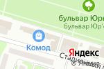 Схема проезда до компании Мережа від 40 в Харькове