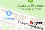 Схема проезда до компании РК9 в Харькове