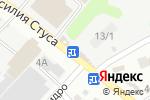 Схема проезда до компании Три кота в Харькове