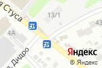 Схема проезда до компании Rest or Run в Харькове