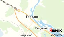 Отели города Городня (Тверская область) на карте