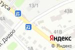 Схема проезда до компании Ремонтная мастерская в Харькове
