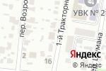 Схема проезда до компании Почтовое отделение №44 в Харькове