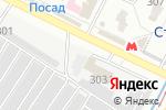 Схема проезда до компании Pizza Bella в Харькове