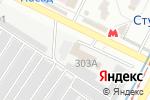 Схема проезда до компании SunHouse в Харькове