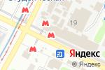 Схема проезда до компании Перша Столиця в Харькове