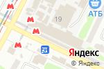 Схема проезда до компании Траст в Харькове