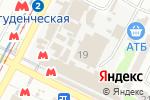 Схема проезда до компании Школа боевого каратэ в Харькове