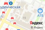 Схема проезда до компании Почтовое отделение №146 в Харькове