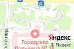 Схема проезда до компании Міська багатопрофільна лікарня №18 в Харькове