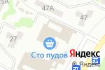 Схема проезда до компании Рекорд в Харькове