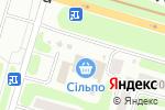 Схема проезда до компании Сільпо в Харькове