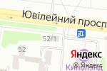 Схема проезда до компании Шашлычный двор Ахпер в Харькове