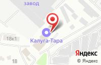 Схема проезда до компании Калужский Метизный Завод в Калуге