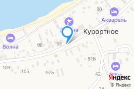 «Лилея»—Гостиница в Курортном