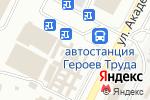Схема проезда до компании Український м`ясокомбінат, ТОВ в Харькове