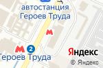 Схема проезда до компании Риал в Харькове