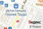 Схема проезда до компании Fix-IT в Харькове