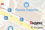 Схема проезда до компании Обувной магазин в Харькове