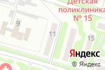 Схема проезда до компании Art-Photo Studio в Харькове