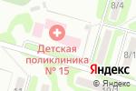 Схема проезда до компании Читайка в Харькове